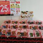 bakers cottage mooncakepromo2 150x150 - Mooncakes Galore! - how not to overeat