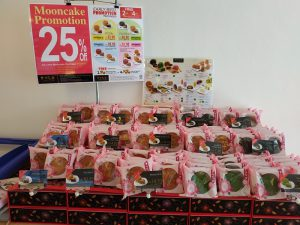 bakers cottage mooncakepromo2 300x225 - Mooncakes Galore! - how not to overeat