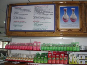 tea sold in a tea plantation in Mae Salong, Northern Thailand