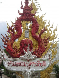 Interesting potrayal of the dangers of alcohol crafted in Wat Rong Khun, Chiang Rai, Thailand