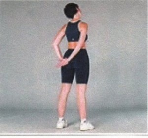 trapeziusstretch2 300x279 - How to reduce a hunched back through exercising