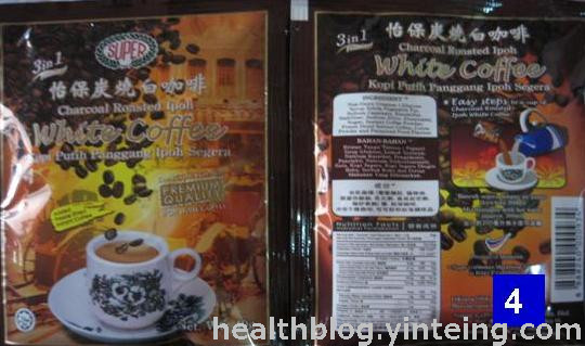 4 WhiteCoffeeSuperBrand - Review of calories content of different types of premixed coffee/tea sold in Malaysia