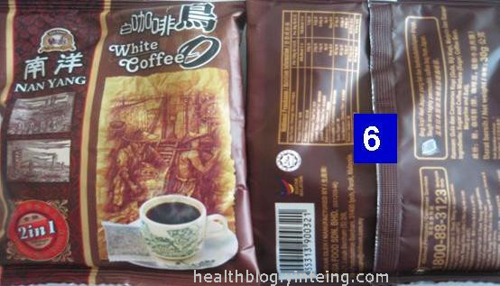 6 NanYangWhiteCoffee - Review of calories content of different types of premixed coffee/tea sold in Malaysia