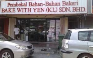 Bakery-supplyshop