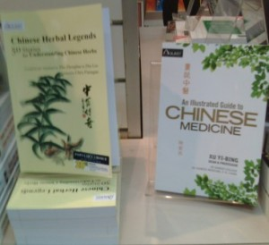chinese medicine guide1 300x274 - More Chinese medicine books are being translated