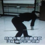 cane exercise06 150x150 - Cane Exercise that you can do to relieve joint stiffness and pain