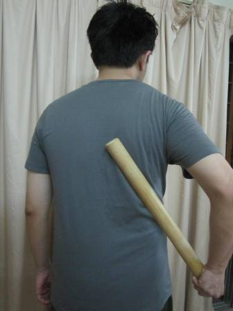 cane middleback - Relieving lower back pain and pain in the kidney area