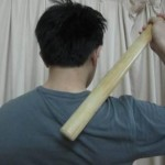 cane upperback 150x150 - Rattan canes used for improving circulation and heal pain