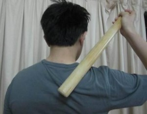 cane upperback 300x232 - Rattan canes used for improving circulation and heal pain