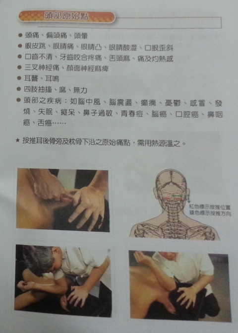 wpid Pointtherapy neck - Origin Point Medicine treatment to reduce pain in Ipoh, Perak