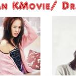 koreandrama pic 150x150 - How I overcome my addiction for Korean Drama series