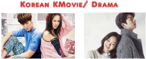 koreandrama pic 300x122 - How I overcome my addiction for Korean Drama series