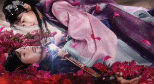 Sword and Flower/ Blade and Petal Korean Drama series