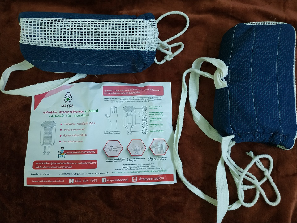 tiehand brochure2 - Hand restraints/special mittens for Alzhmeimer's/dementia patients on tube feeding